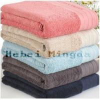 Bath towel 100% cotton bath towel Product Number: MD12306