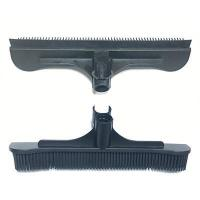 Rubber Broom Manufactures