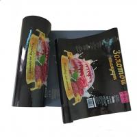 China Snack Food Packaging Roll Stock Film on sale