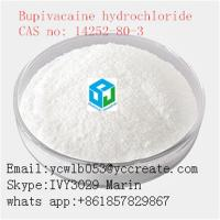 99% High Purity Local Anesthetic Drugs Dibucaine Hydrochloride for Loss Pain Manufactures