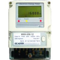 MWH-8W Wall monting difital energy meter Manufactures