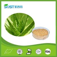 Cosmetic Ingredients Aloe Vera Extract Powder Aloe-emodin Manufactures