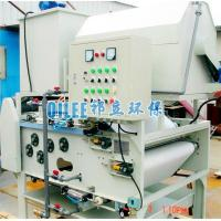 Sludge Dehydrator for Water Purification Plant