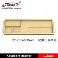 Buy cheap plastic computer keyboard drawer from wholesalers