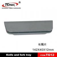 Buy cheap furniture plastic knife and fork tray from wholesalers