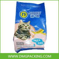 Cat Food Packaging Manufactures