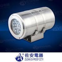 ZAD500 explosion proof infrared lamp/IR lamp