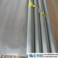 China Woven Wire Cloth Stainless Steel Reverse Dutch Weave Filter Cloth on sale
