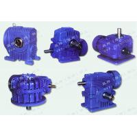 China Worm reducer Plane double enveloping worm gear reducer on sale