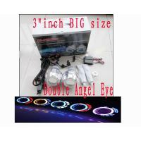 Buy cheap HID projector lens 3 from wholesalers