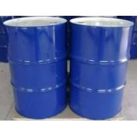 Cheap Dipropylene Glycol Monomethyl Ether (DPM) for sale