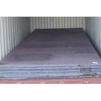 Steel Plates A515/A516 Manufactures
