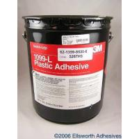 Buy cheap Solvent Based 1099L 5 GALLON PAIL from wholesalers
