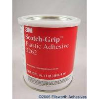 Buy cheap Solvent Based 2262 1 QUART from wholesalers
