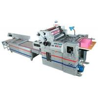 China Polythene Offset Printing Machines on sale