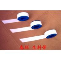 Ptfe raw materials strip Manufactures