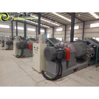 Reclaimed Rubber Machine-Waste Tires Recycling For Reclaimed Rubber Production Manufactures