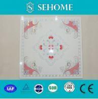 China PVC Ceilging Panels on sale