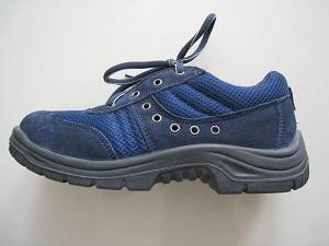 Quality Safety Equipment S1 & S1P Safety shoes for sale
