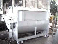 LAID-DOWN MIXING MACHINE Manufactures