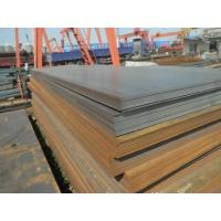 rst 37-2 steel steel plate Manufactures