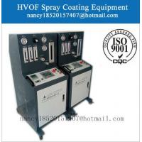 HVOF Spray Equipment