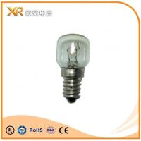 Halogen Heat Lamp For Oven Manufactures