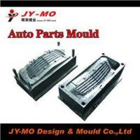 JY-MO grille 003 Professional Maker Auto Grille Mould Manufactures