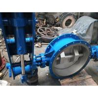 Electric hydraulic metal hard seal butterfly valve Manufactures