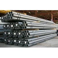 Water and Gas Pipes, Industrial Pipes