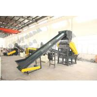 Full Automatic PP/PE Film Washing Line Manufactures