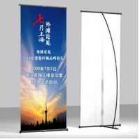 Portable Display System Big Banner BL11 Manufactures