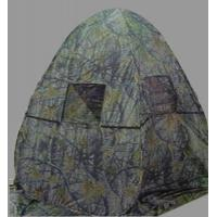 HT-01 Hunting camo blind Manufactures
