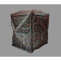 HT-07 Hunting Blind Manufactures