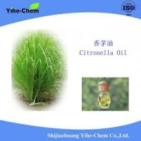 Pure citronella oil/organic citronella oil