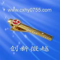 Medal And Decoration PVC-Keychain Manufactures