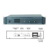 Intelligent PA Telephone Interface CT1311S Manufactures