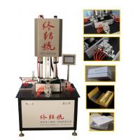 Paper Packaging Machinery Product name: ZJH218 Multifunctional Pneumatic Flanging Machine