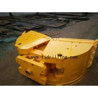 Buy cheap grab head from wholesalers