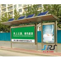 Solar power staions Bus station billboard