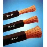 Copper Wire Rubber Insulated black natureal rubber flexible welding cable Manufactures