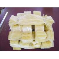 Dried Hog Casings Dried Pasted Hog Casings YX05 Manufactures