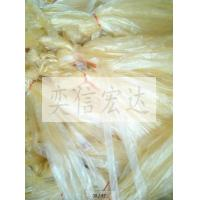 Dried Hog Casings Dried Natural Sausage Casings YX02 Manufactures