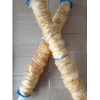 Dried Hog Casings Dried Tubed Hog Casings(DTHC) YX07 Manufactures