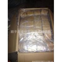 Dried Hog Casings Dried tubed hog casings 10309425716 Manufactures
