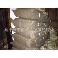 Dried Hog Casings Natural Dried Hog Casings 10309381916 Manufactures