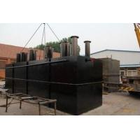 Zl - xqws001 village sewage treatment equipment