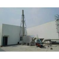Activated carbon adsorption equipment