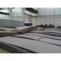 Made in china Hot sale pre- steel pipe round hollow section Manufactures