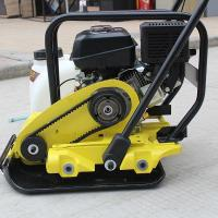China Vibrating Compactor Plate on sale